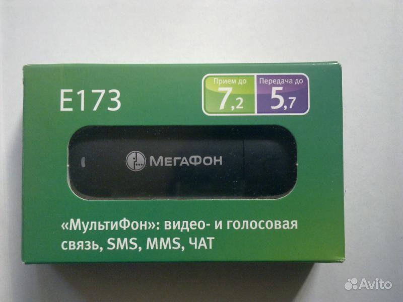Новый 3G модем Е173 от Мегафон.