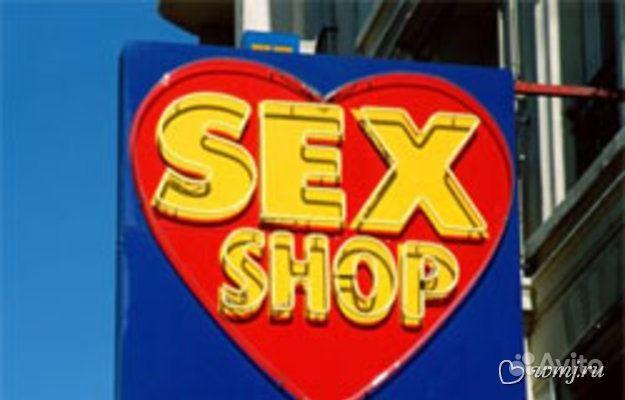 Интернет магазин интим товаров, секс шоп в Москве.