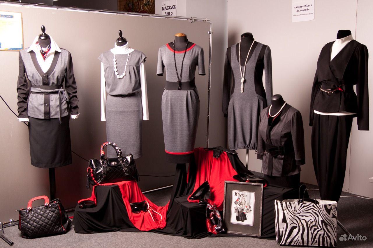 Витрины модной одежды