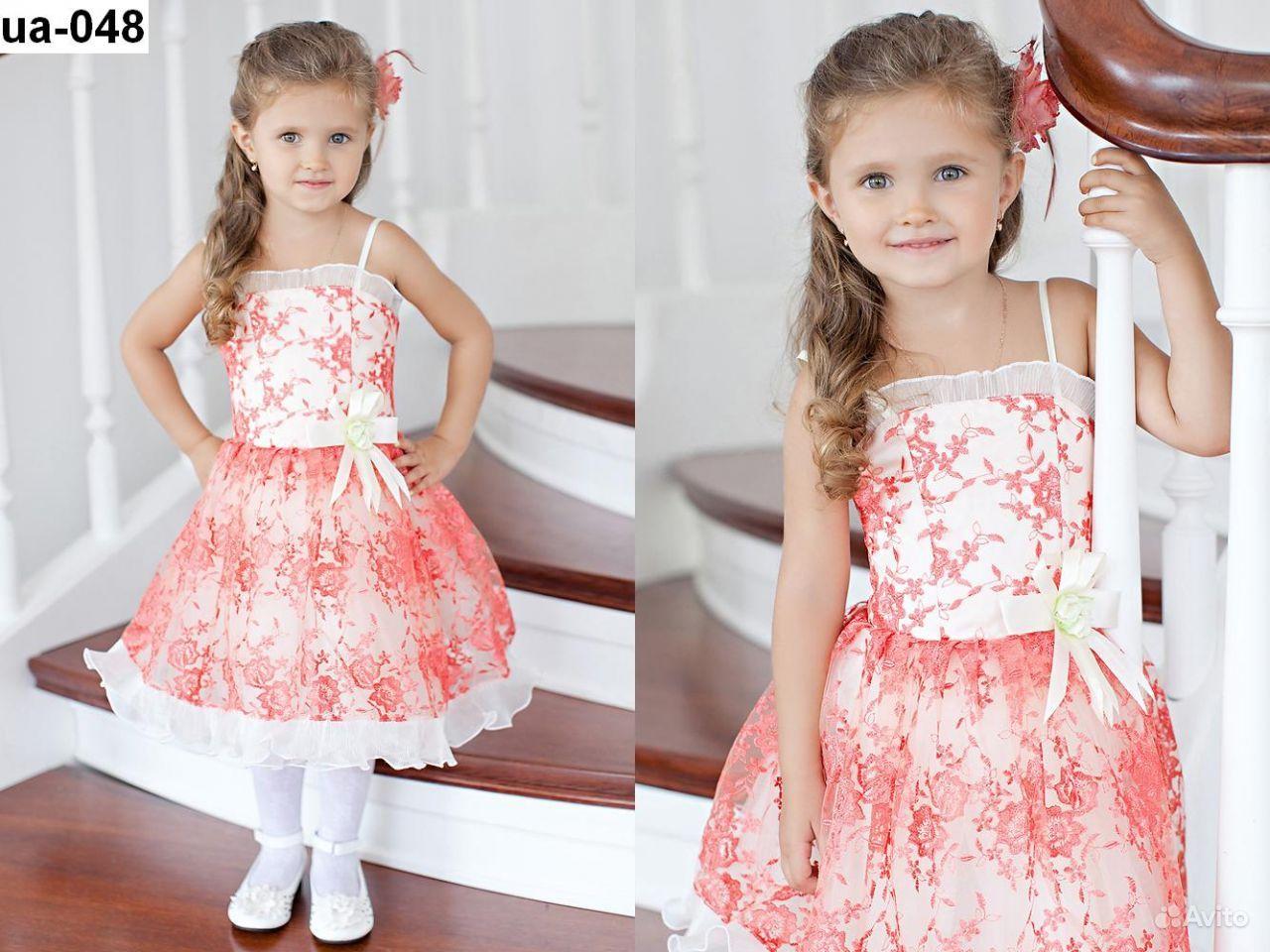 Купить Детское Праздничное Платье Детское
