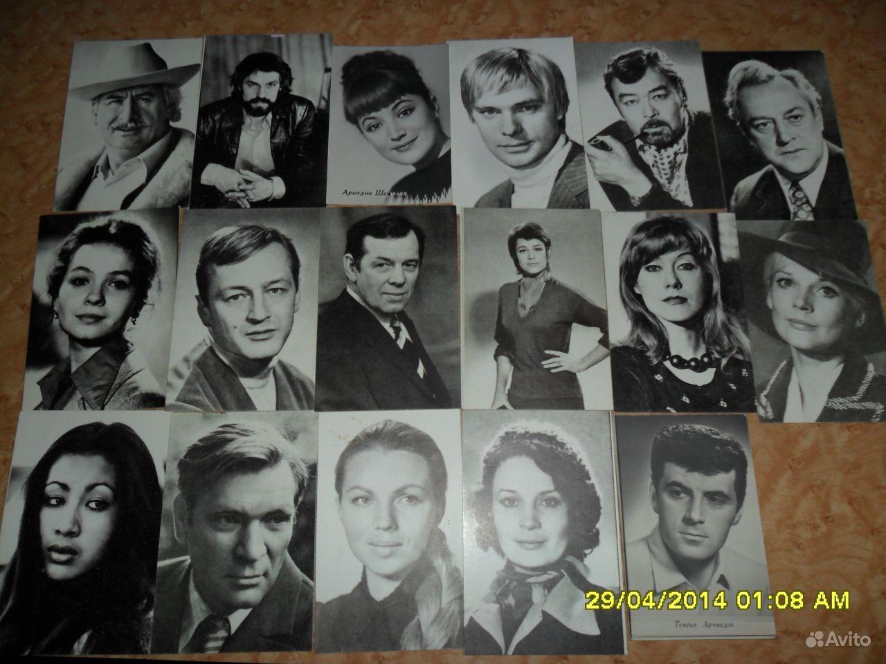 Советские фотографии-открытки артистов, 60-70 гг купить в 26