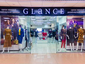 Glance Одежда
