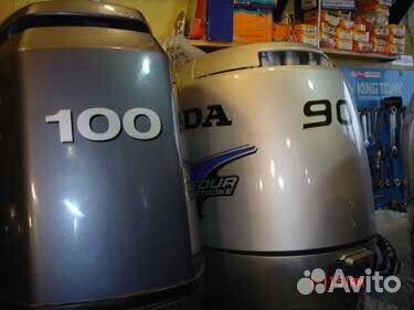 Запчасти Лодочные моторы б у купить в Санкт - Avito ru