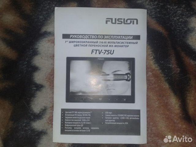 Продам автотелевизор fusion