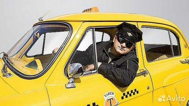 Яндекс Каталог: Такси и прокат автомобиля