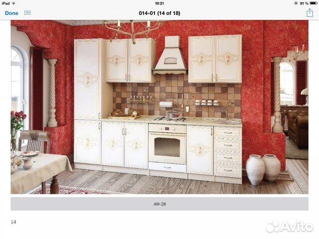 Мебель На Заказ Образец Объявление - фото 9