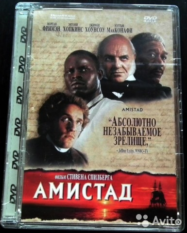 DVD special  Amistad  by S. Spielberg