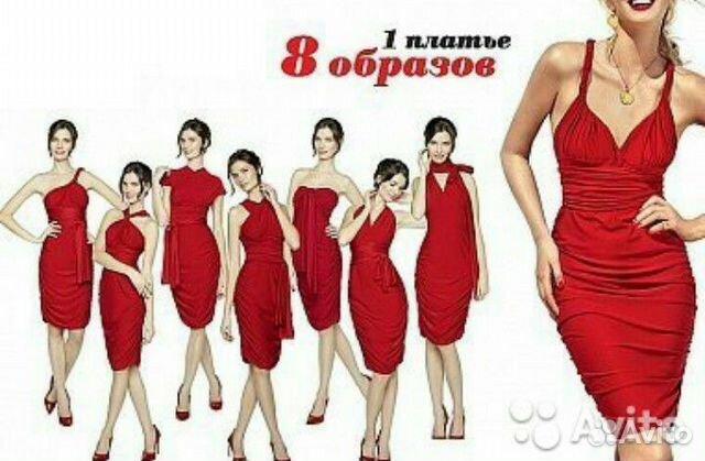 Avon красное платье