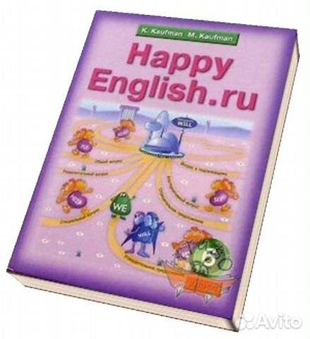 Скачать Гдз Happy English За 6 Класс