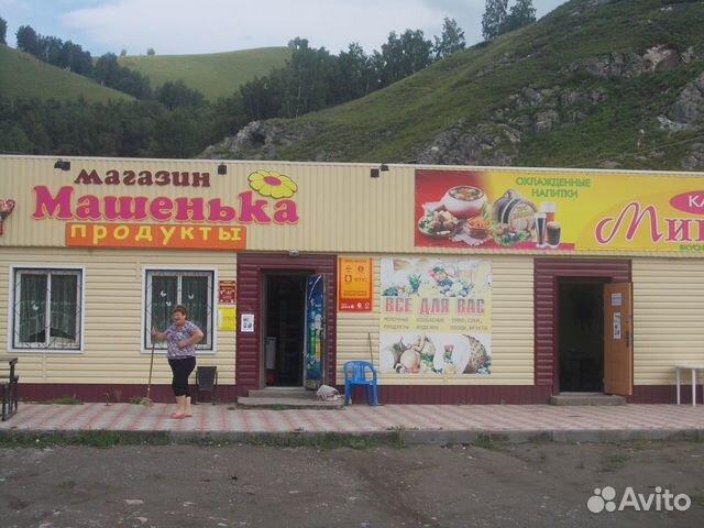 Алтайский край - Avito ru