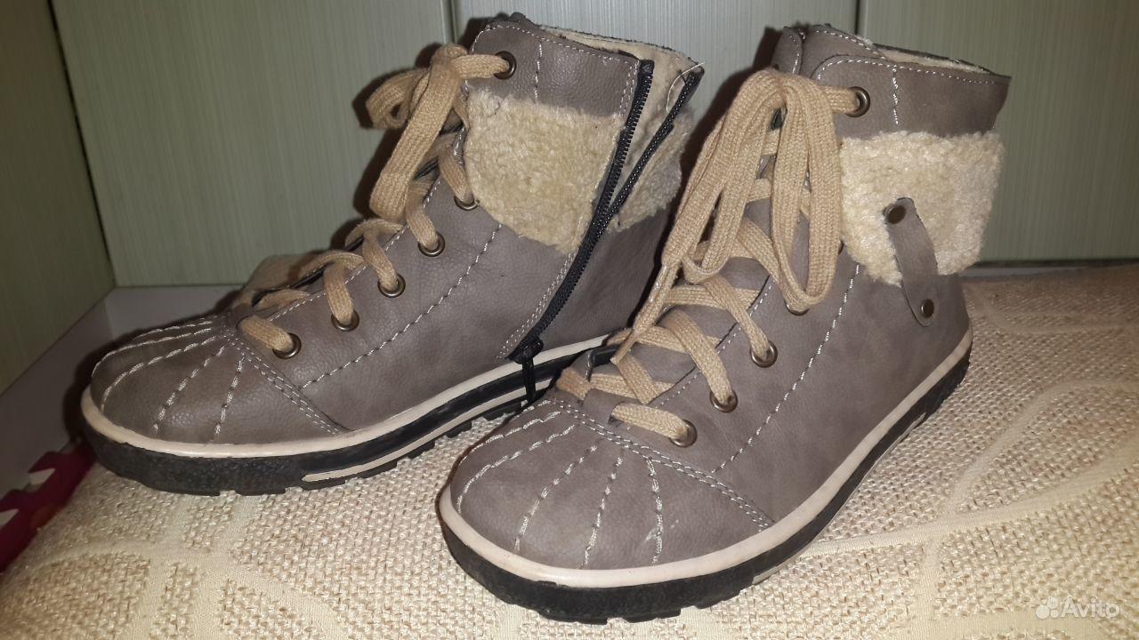 Обувь купить онлайн украина