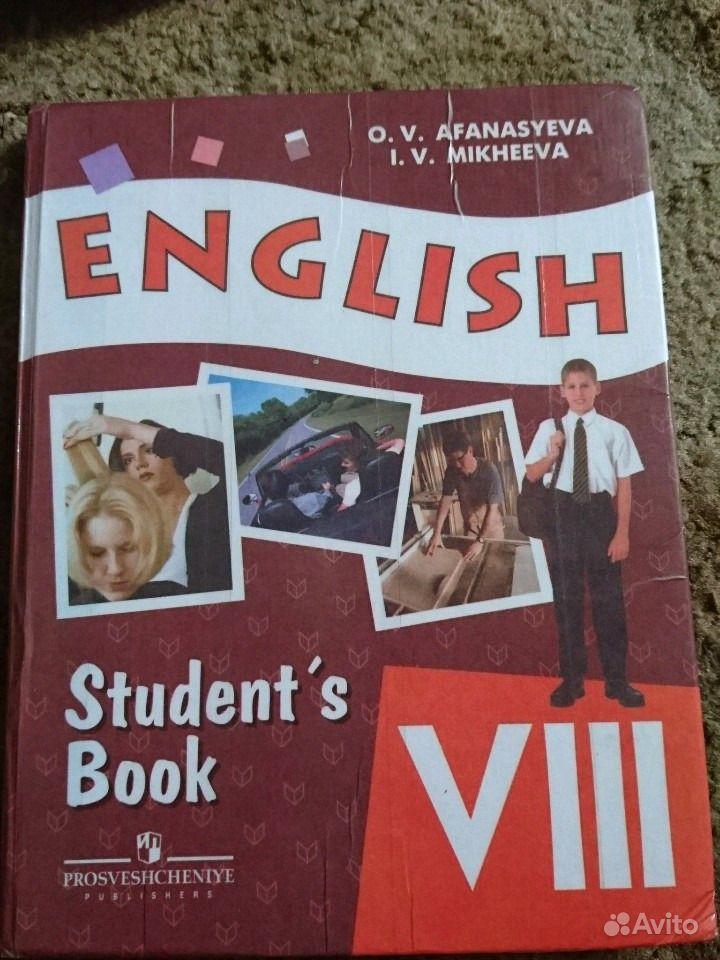 Tom's House: цены на курсы разговорного английского языка ...