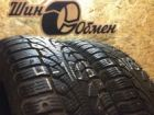 Pirelli Winter Carving Edge (1шт) 14/185/65