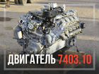 Двигатель камаз 7403.10 260 л.с. Евро 0 (турбо)
