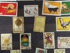 Продажа марок