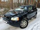 Volvo XC90 2.5AT, 2011, 84000км