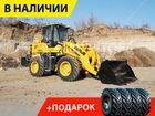 Фронтальный погрузчик Amur DK630m В Наличии