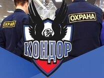 Подработка охранником в клубе москва закрытый клуб маркетинг