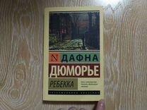 Книги. Цена за 1шт-50р