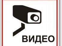 Дать объявление бесплатно на сайт ст.павловской объявления куплю benelli comfort в украине