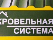 Работа в волжске для девушек модельное агенство новочебоксарск