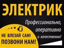 Предложения услуг в России - бесплатные объявления на Avito 2216b236d03