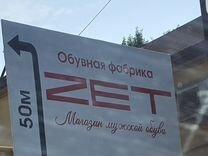 Дать бесплатно объявление в махачкале недвижимость в украине дать объявление