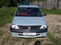 Renault Logan, 2007 г., Ярославль