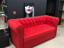 купить кровати диваны стулья и кресла в красноярске на Avito