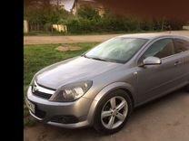 Opel Astra, 2008 г., Саратов
