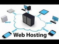 Продам хостинг компанию как разместить сайт на хостинг 2domains
