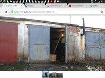 Купить гараж великий новгород на авито купить гараж бу томск