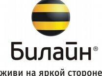 Продавец-консультант в офис продаж и обслуживания — Вакансии в Санкт-Петербурге