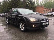 Ford Focus, 2007 г., Екатеринбург