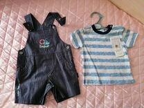 Новый костюм,носочки на мальчика 4-6 месяцев — Детская одежда и обувь в Братске