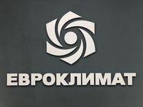 Технический директор Евроклимат — Вакансии в Тольятти
