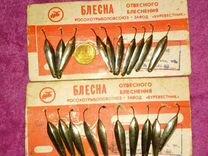 """Блесна """"окуневая-2"""" 20шт — Охота и рыбалка в Санкт-Петербурге"""