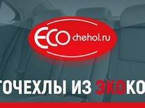 Монтажник по установке чехлов из экокожи — Вакансии в Москве
