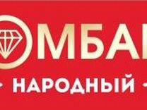 Народный ломбард в москве вакансии в каком автосалоне купить автомобиль с пробегом в москве