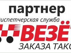 П.октябрьский мос.обл работа объявления подать объявление бесплатно по продаже расходка для кондиционеров