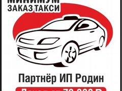 Работа в советском районе свежие вакансии водители продажа квартир в костанае срочно свежие вакансии