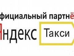 Подработка в ульяновске свежие вакансии в вечернее время свежие вакансии красноярск воспитатель