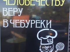 Авито.ру работа в барнауле