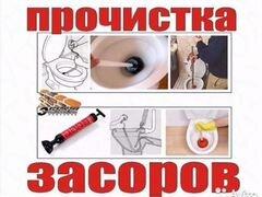 Дать объявление бесплатно рязань сландо частные объявления г.алчевск