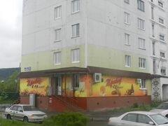 Частные объявления междуреченск кемеровская область фасадные работы в омске частные объявления