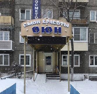 аренда офиса волоколамское шоссе