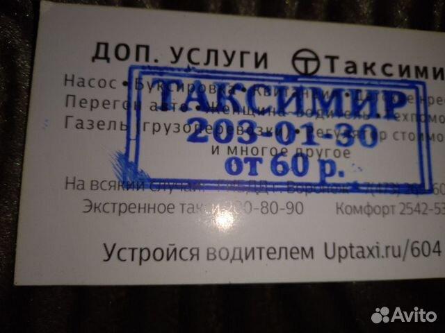 Работа онлайн усмань aleksandr mavrin