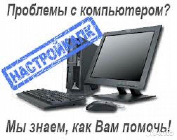 Дать бесплатное объявление в г.енао пк 36-12 калининград частные объявления