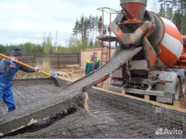 Раствор бетона купить в ярославле ооо бетонный завод атлас бетон инн 7751139792