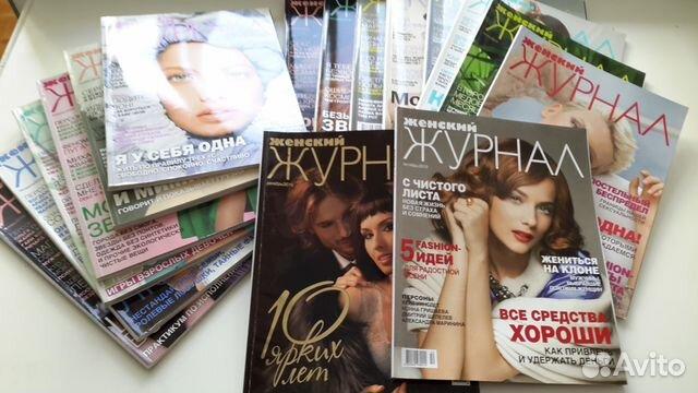 журнал интимных объявлений-еж1
